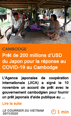 Economie pre t de 200 millions d usd du japon pour la re ponse au covid 19 au cambodge