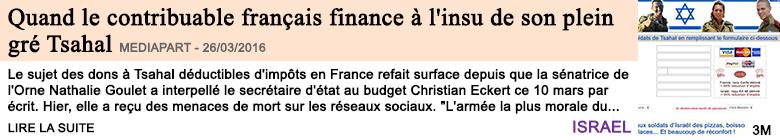 Economie quand le contribuable francais finance a l insu de son plein gre tsahal