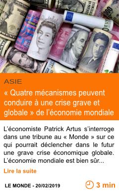 Economie quatre mecanismes peuvent conduire a une crise grave et globale de l economie mondiale page001