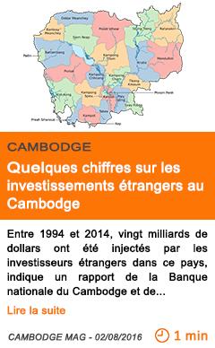 Economie quelques chiffres sur les investissements etrangers au cambodge 2