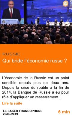 Economie qui bride l economie russe page001