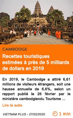 Economie recettes touristiques estimees a pres de 5 milliards de dollars en 2019
