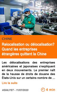 Economie relocalisation ou delocalisation quand les entreprises etrangeres quittent la chine