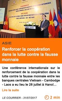 Economie renforcer la cooperation dans la lutte contre la fausse monnaie