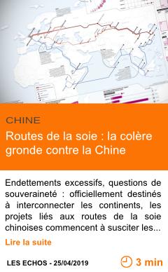 Economie routes de la soie la colere gronde contre la chine page001