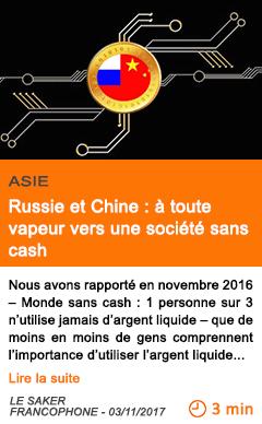 Economie russie et chine a toute vapeur vers une societe sans cash