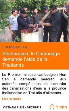 Economie secheresse le cambodge demande l aide de la thailande page001 1