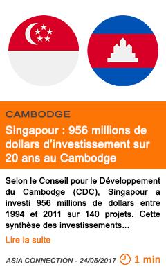 Economie singapour 956 millions de dollars d investissement sur 20 ans au cambodge