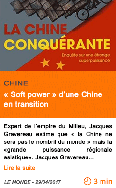 Economie soft power d une chine en transition