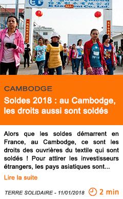 Economie soldes 2018 au cambodge les droits aussi sont soldes