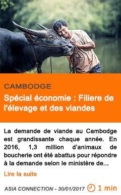 Economie special economie filiere de l elevage et des viandes