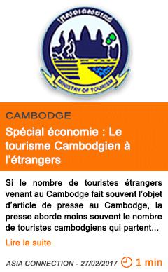 Economie special economie le tourisme cambodgien a l etrangers