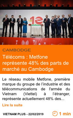 Economie telecoms metfone represente 48 des parts de marche au cambodge page001