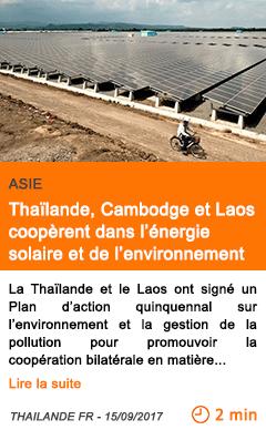 Economie thailande cambodge et laos cooperent dans l energie solaire et de l environnement