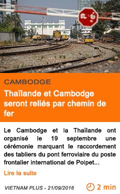 Economie thailande et cambodge seront relies par chemin de fer