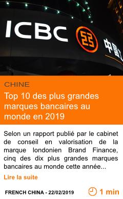Economie top 10 des plus grandes marques bancaires au monde en 2019 page001