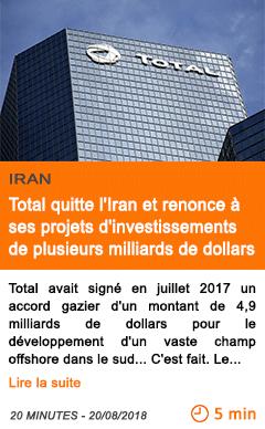 Economie total quitte l iran et renonce a ses projets d investissements de plusieurs milliards de dollars