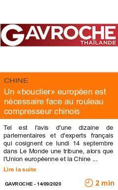 Economie un bouclier europeen est necessaire face au rouleau compresseur chinois page001