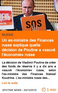 Economie un ex ministre des finances russe explique quelle decision de poutine a sauve l economie russe