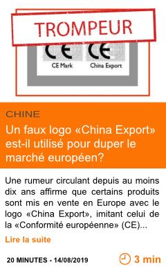 Economie un faux logo china export est il utilise pour duper le marche europeen page001 1
