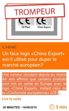 Economie un faux logo china export est il utilise pour duper le marche europeen page001