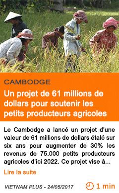 Economie un projet de 61 millions de dollars pour soutenir les petits producteurs agricoles