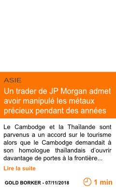 Economie un trader de jp morgan admet avoir manipule les metaux precieux pendant des annees page001