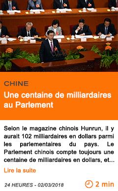 Economie une centaine de milliardaires au parlement