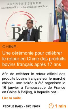 Economie une ceremonie pour celebrer le retour en chine des produits bovins francais apres 17 ans page001