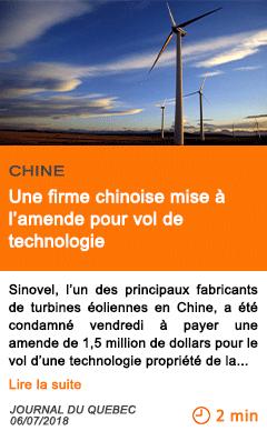 Economie une firme chinoise mise a l amende pour vol de technologie
