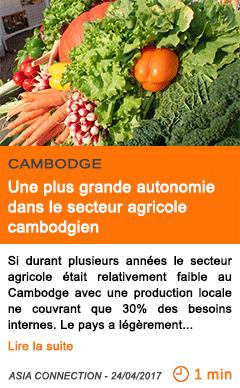 Economie une plus grande autonomie dans le secteur agricole cambodgien