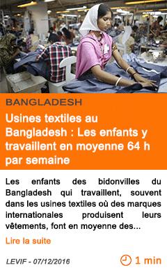 Economie usines textiles au bangladesh les enfants y travaillent en moyenne 64 h par semaine
