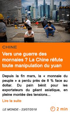 Economie vers une guerre des monnaies la chine refute toute manipulation du yuan