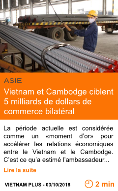 Economie vietnam et cambodge ciblent 5 milliards de dollars de commerce bilateral page001