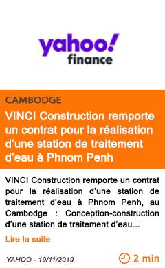 Economie vinci construction remporte un contrat pour la realisation d une station de traitement d eau a phnom penh
