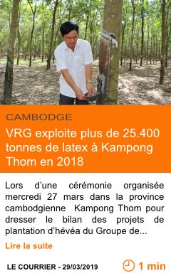 Economie vrg exploite plus de 25 400 tonnes de latex a kampong thom en 2018 page001