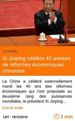 Economie xi jinping celebre 40 annees de reformes economiques chinoises page001