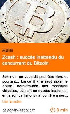 Economie zcash succes inattendu du concurrent du bitcoin