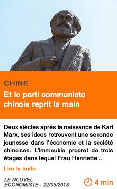 Economiste et le parti communiste chinois reprit la main