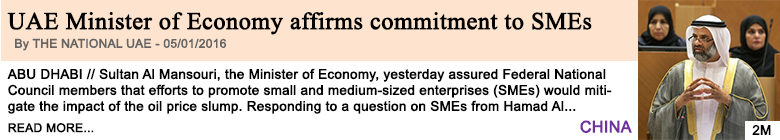 Economy uae minister of economy affirms commitment to smes