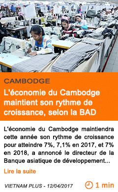 Eonomie l economie du cambodge maintient son rythme de croissance selon la bad