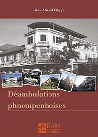 Livre deambulations phnompenhoises