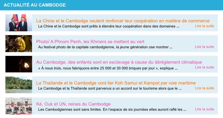 Maquette actualite cambodge 43 2018 page001