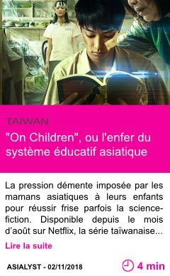 On children page001