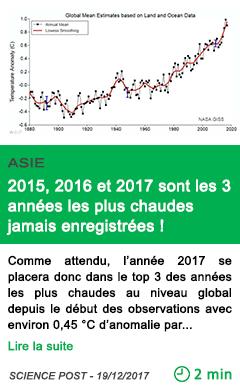Science 2015 2016 et 2017 sont les 3 annees les plus chaudes jamais enregistrees