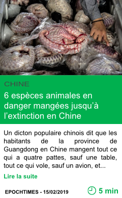 Science 6 especes animales en danger mangees jusqu a l extinction en chine page001