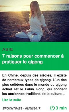 Science 7 raisons pour commencer a pratiquer le qigong 1