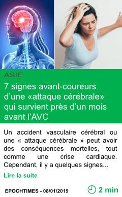 Science 7 signes avant coureurs d une attaque cerebrale qui survient pres d un mois avant l avc page001