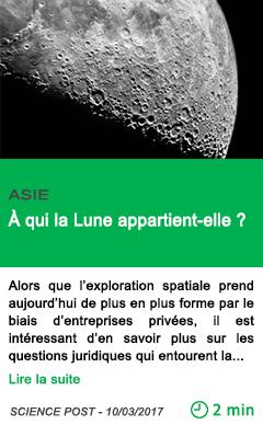 Science a qui la lune appartient elle