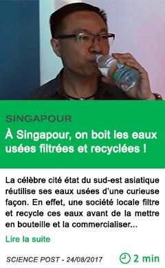 Science a singapour on boit les eaux usees filtrees et recyclees